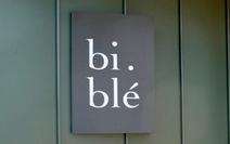 美瑛の丘 おいしいパンが主役のレストラン「bi.ble」(ビブレ)