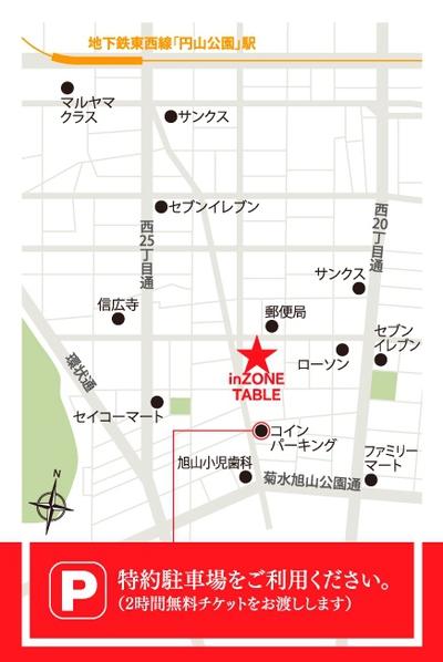 お茶会地図.jpg