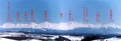 tokachi.jpg
