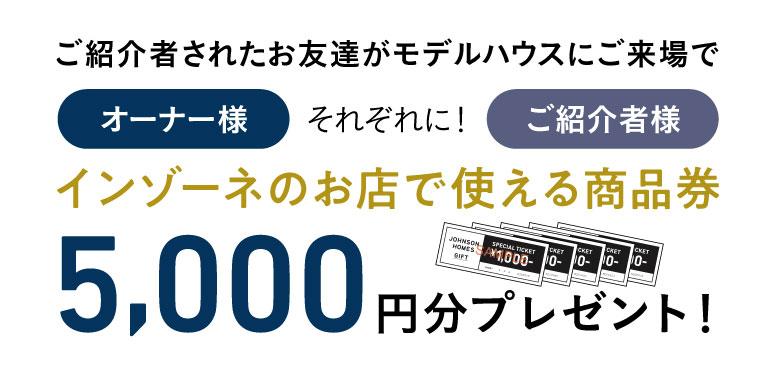 WEB用.jpg